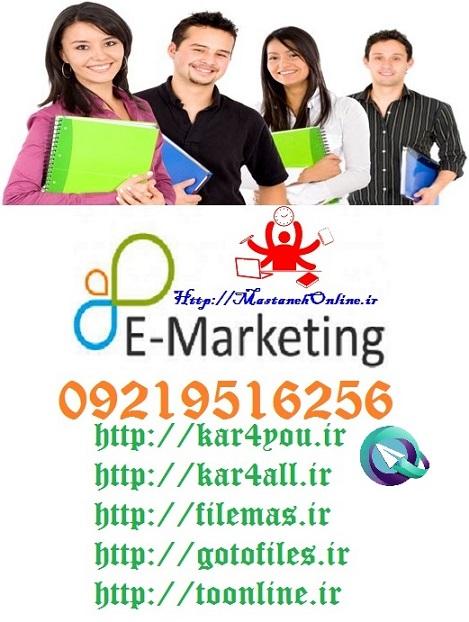 مجتمع بازاریابی و فروش فایل مولانا